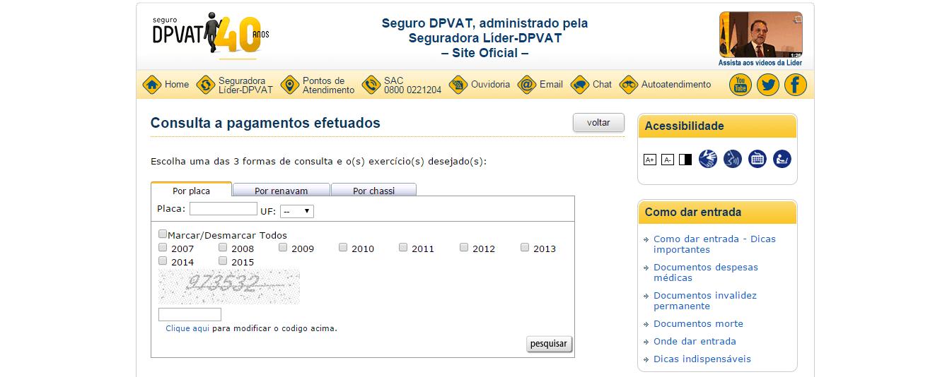 Página de consulta de pagamento do Seguro DPVAT