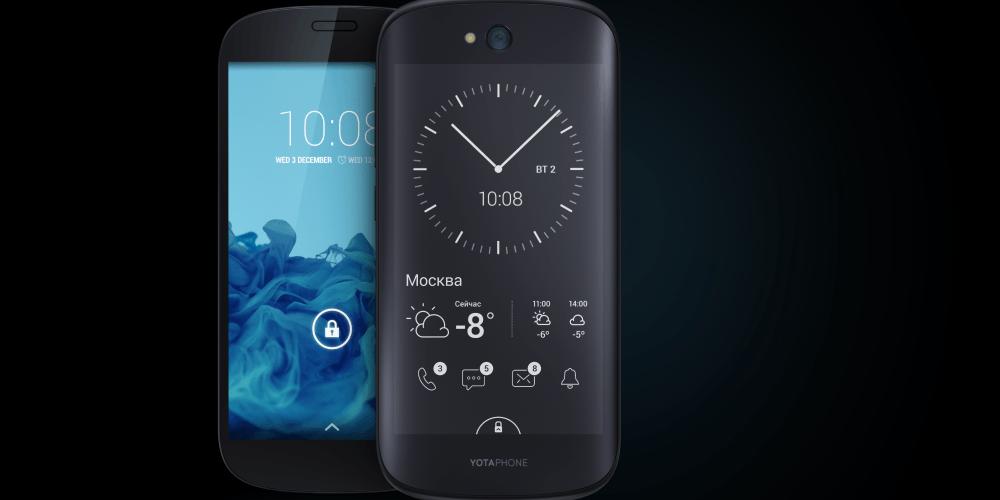 No detalhe, à frente, a segunda tela do YotaPhone 2: tecnologia semelhante à do Kindle.