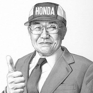 Ilustração de Soichiro Honda, fundador da companhia Honda Motors