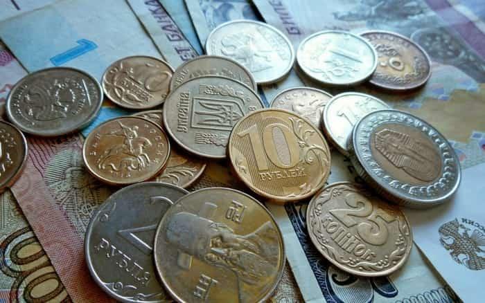 Imagem de dinheiro para ilustrar post sobre como declarar herança