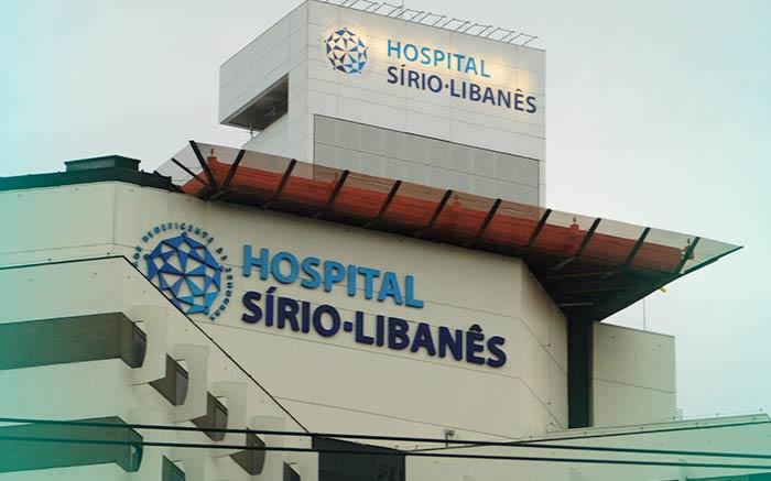 Foto do Hospital Sirio Libanes para ilustrar texto sobre planos que cobrem o Sirio Libanes